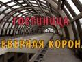 ТОП 5 ЗАБРОШЕННЫХ МЕСТ РОССИИ