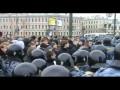 Видео задержания спартаковских фанатов Arrest of fans of  Spartak