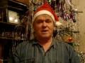 Виктор Язь поздравляет с новым годом 2012!!!