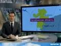 СМИ о Падении Метеорита в Челябинске. 1 канал