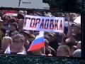 Новороссийский Манифест