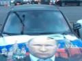 Реакция ДПС на Путина, пусть даже на капоте.