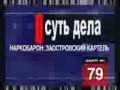 Пермь-таджики-героин