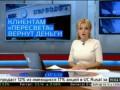 Деньги вкладчиков банка РПЦ ушли на энергию из говна свиней [27/10/2016]