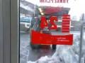Тракторист завалил снегом магазин с покупателями внутри