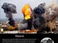 длинные-картинки-самое-жестокое-оружие-песочница-Клик