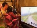 Виртуальная реальность дома