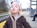Реакция маленькой девочки на прибывающий поезд | mnogabukaff.net