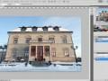 Уроки Photoshop CS5: Исправление перспективы изображения