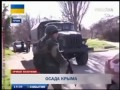 Русский солдат в Крыму