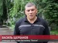 Реалии войны на востоке Украины - Житомир.info