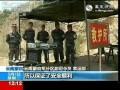 Китайская армия - Обучение метанию боевых гранат