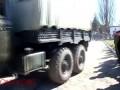 2014 03 03 Военная часть в Перевальном Коментарии жителей