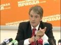 Тимошенко бомж