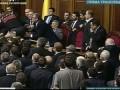 Драка в Верховной Раде Украины 12.12.12