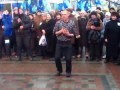 Танец титушки на АнтиМайдане.