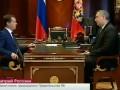 Шаблон для новостей Первого канала