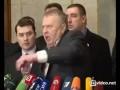 Выступление Жириновского!