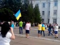 Жители Северодонецка встречают Украинскую армию