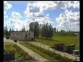 Ту-22М3, полёты на малой высоте.#6