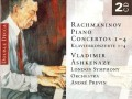 Рахманинов С.В. - 2-ой концерт для фортопиано с оркестром