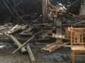 1 . Мощное землетрясение в Китае: свыше 150 погибших ...