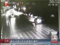Маленькую девочку в Китае сбивает автомобиль