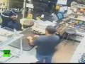 «Мачете убивает»: смелый продавец в США отпугнул грабителя
