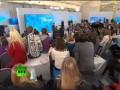 Русский Warcraft: Медведев - орк, Путин - тролль