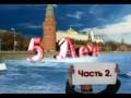 День рожденье ЯПлакалъ, ч.2 (by Point)