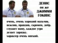 Денис Цыпленков на празднике спорта