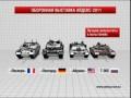 """Т-90С и М1А1 """"Абрамс"""""""