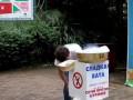 Продавец Сахарной Ваты 85 уровня