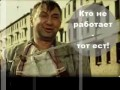 Крылатые цитаты и выражения из советских комедий!