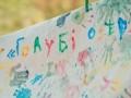 """Детский летний лагерь """"Голубые озера 2013"""""""