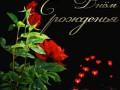 Игорь Крутой - Весь мир - любовь