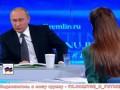 ХИТ!! Путин про Шредера Баню и пиво