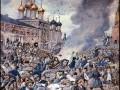 Страшный бунт на Руси