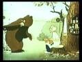 Что просит медведь?
