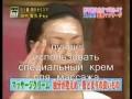 Японский массаж лица Танака