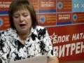 Речь Витренко