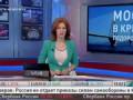 Приключения Керченского моста