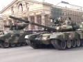 Armored Warfare T 90 Main Battle Tank - Trailer