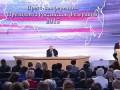 Путин: Не надо цикать на Центральный Банк!