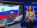 Беларусские новости с Крыма.