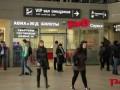 Улетное видео офигенного флэшмоба на вокзалах Москвы