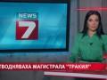"""16.09.09 Болгария. Магистраль """"Тракия"""" под водой"""