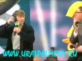 Уральские Пельмени - Радио Шансон , Михаил Брюк