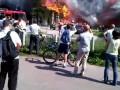 Пожар на ВВЦ 30 августа 2011г