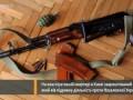 В Киеве задержан российский агент диверсант